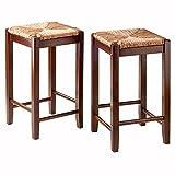 Winsome 2 Piece Bar Stools Rush Seat Kaden Set, Walnut